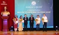 베트남 라디오방송국, 2019년 과학기술에 대한 언론상 2등 수상