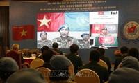 """응우옌 찌 빈 상장, """"평화유지군, 비전통적 안보 문제 대응에 만전 기해야"""""""