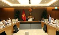 베트남 역사 및 지리지 조기 완료