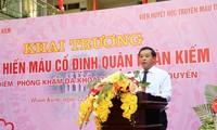 '정의의 핏방울'을 테마로 2020년 제8회 '베트남 핏줄 연결 – 붉은 여정' 기념 행사