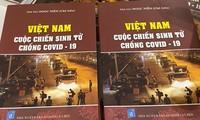 사회노동출판사,'베트남의 코로나19 사생결단'을 출판했다