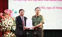 베트남 – 러시아 친선협회 공안부 지부 설립