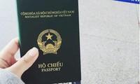 7월 1일부터 2019년 베트남 국민 출입국법이 발효되다