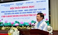 응우옌 주이 찐 – 베트남 혁명과 당의 대표적 지도자