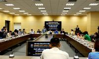 2020년 아시아 스마트시티 국제전시회 및 포럼, 9월 초 개최 예정