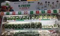 2020년 K-Fresh 통해 베트남에 한국산 농산물 홍보