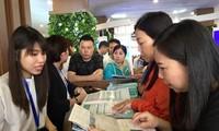 코로나19 방역을 위해 2020년 베트남 국제관광전시회 개최 계속연기