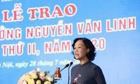 2020 년 제2회 응우옌 반 린 상 시상식