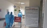코로나 지역 감염사례 4건 추가, 하노이에서도 발생