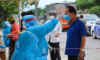 베트남, 코로나19 양성 사례 4건 추가로 총 확진자수 717명 기록