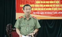 인민공안의 국가 안보를 위한 모범적 교류활동