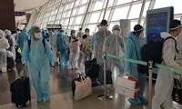 한국과 대만(중국)서 베트남 국민 520명 귀국… 미국서도 340명 안전 귀국