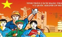 9월 2일 독립기념일 및 8월혁명 75주년 기념을 위한 다채로운 행사들
