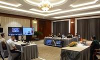 미국 인도-태평양사령부 온라인 회의