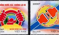 교통 안전 메시지 담은 우표 발행