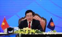 아세안 외교장관회의, AMM53 공동성명 발표