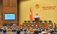 2021 - 2030 단계 소수민족 거주지 및 산간지역 사회경제개발 국가목표사업 시행