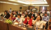 2020년 APEC 여성경제회의