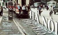 """""""하노이 1967-1975"""" 전시회"""