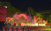 응우옌 티 낌 응언 국회의장, 응에안성 지명 존속 990주년 기념식 참석