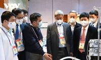 베트남 공산당 제13기 전당대회 전담 의료센터 개설