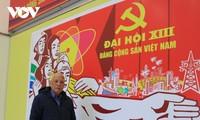 베트남 공산당 제13기 전당대회의 정책결정에 대한 신뢰