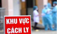 2월 11일 오전, 베트남에서 코로나19 신규 확진 사례 18건을 기록