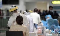 베트남, 하이 즈엉에서 코로나9 감염자 2명 확인