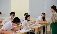 보통교육과정에 한국어, 독일어 교육 시험적 실시