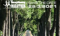 전국 마라톤 및 장거리 경주, 3월 말 자라이성에서 개최