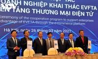 전자상업 플랫폼에 의한 EVFTA협정 활용의 기회