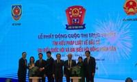 '국회 대표 및 지방인민의회 대표 선거법 알아보기' 온라인 대회 개막식