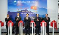 '자랑스러운 국경지대' 사진 전시회