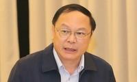 파리 협정 실시를 위한 베트남 지원 사업 추진