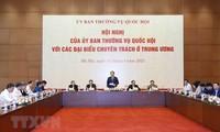 국회의장, 국회상무위원회와 중앙전문대표 간 회의에 참여