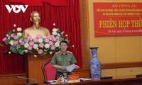 제 15기 국회 선거 안전 보장