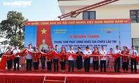 베트남의 소리 라디오 방송국 황수피 (Hoàng Su Phì) 방송중개센터 완공