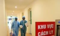 코로나 19 감염 입국자 3명  발생