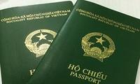 여권 발급비 최대 120만 동