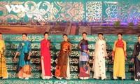 2021년 후에(Huế) 전통 공예 축제