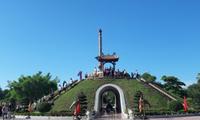 꽝찌 관광 – 잠재 가치 개발 연계