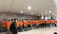 수십 명의 불법 입국자 적발 및 추방
