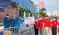 떤찌에우 지점 K병원을 위한 코로나19방역 지원