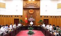 코로나19방역 관련 정부상임회의