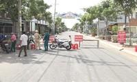 짜빈 (Trà Vinh)성, 6월1일 0시부터 거리두기 시행