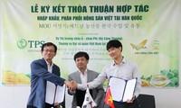 베트남 농산물 및 가공식품의 한국 수입 및 유통 추진