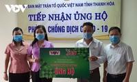 VOV, 타인화 (Thanh Hóa)성에 코로나 19 방역 선물 전달