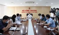 코로나19 방역 및 경제 발전 지원 위한 3대 임무