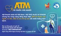 코로나19 확진자 위한 '구급약 가방 ATM'