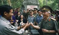 보 응우옌 잡 (Võ Nguyên Giáp) – 민심(民心)의 대장